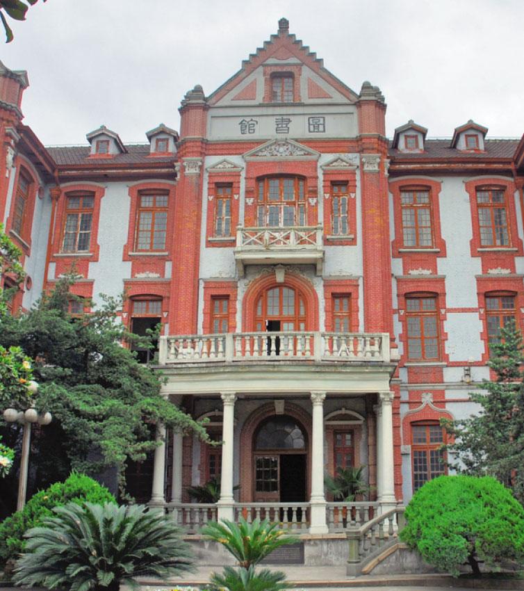 Universidad Shanghái Jiao Tong