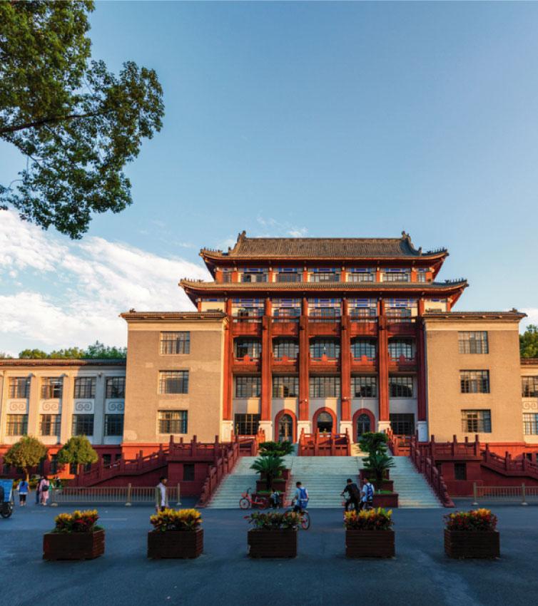Universidad de Sichuan