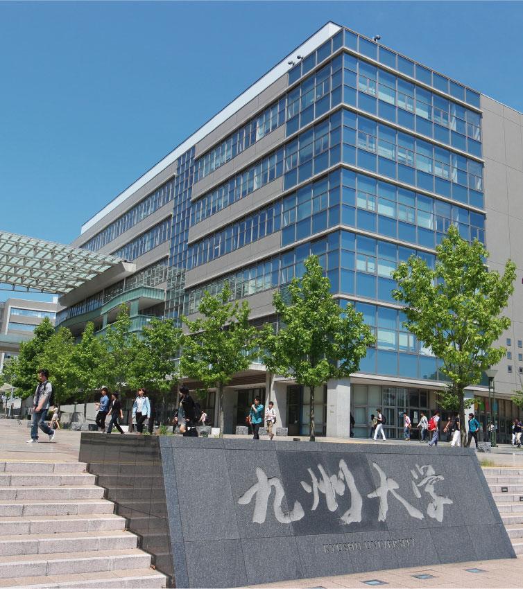 Universidad de Kyushu